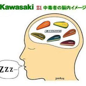 Profile picture of KawBoyz