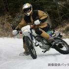 motaro241k さんのプロフィール写真