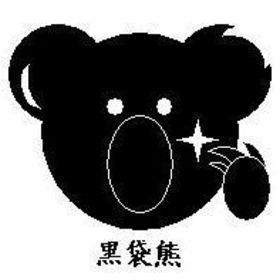 黒コアラ さんのプロフィール写真