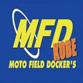 モトフィールドドッカーズ神戸店【MFD神戸店】 さんのプロフィール写真