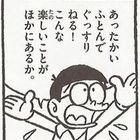 Profile picture of 早摘み干しブドウ