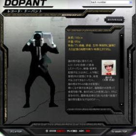 Profile picture of 773